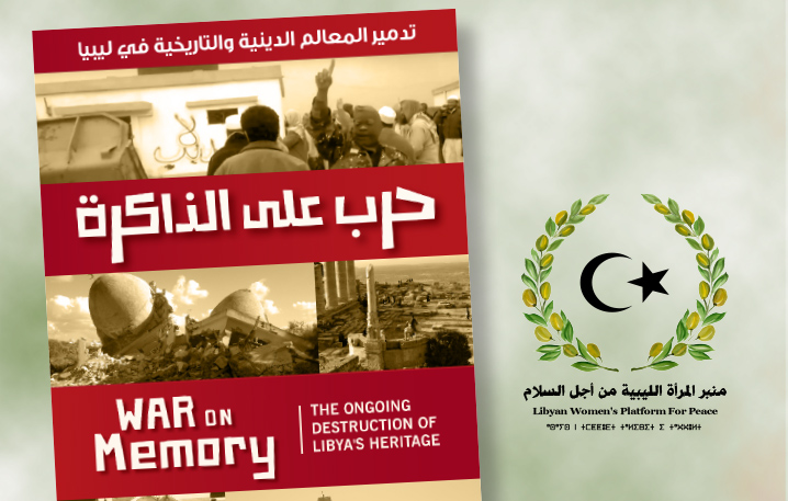 "LWPP New Documentary ""War on Memory"" will be screened at the the Swedish Institute Alexandria's Cultural Heritage Conference"