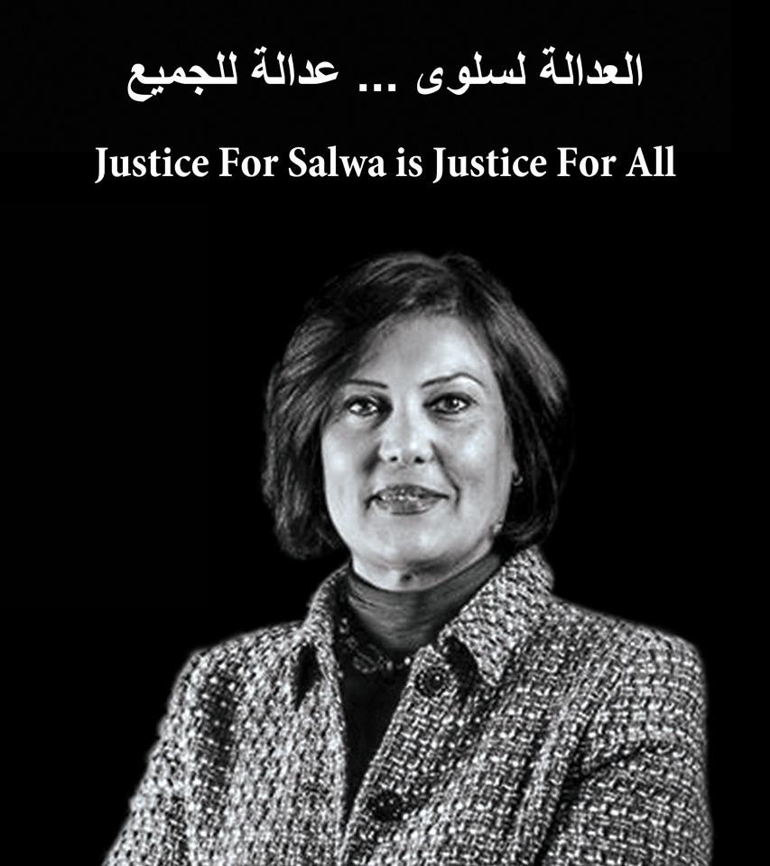 #JusticeForSalwa
