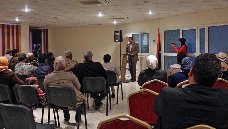 بيان صحفي: العرض الرسمي للفيلم الوثائقي «سيمفونية الموت: قصة مدينة تحاصرها الألغام الأرضية» في بنغازي