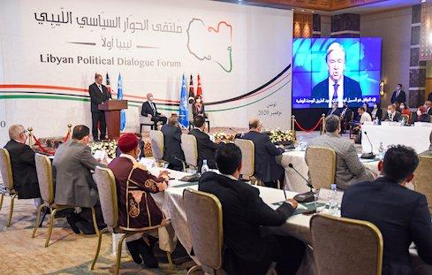 منظمات حقوقية ليبيةتوجِه خطابا مفتوحا إلى غوتيريش بشأن مزاعم الرشاوى المالية والسياسية في ملتقى الحوار السياسي الليبي