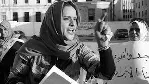 على ليبيا إنهاء الإفلات الممنهج من العقاب والتحقيق في مقتل المحامية الحقوقية حنان البرعصي