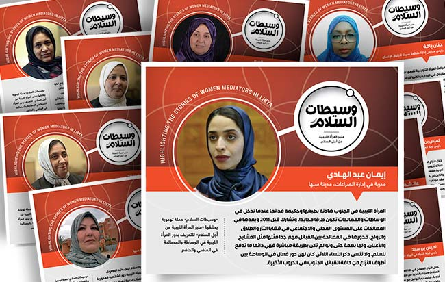 LWPPHighlights the Role of Women in Mediation and Reconciliation in Libya